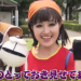 【DBモノマネ芸人】パンちゃん「りかっち(田辺麗圭)」とビーデル「虹組キララ」について